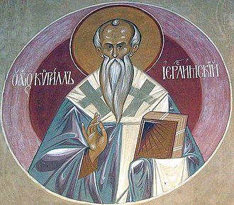 Sv. Ciril Jeruzalemski
